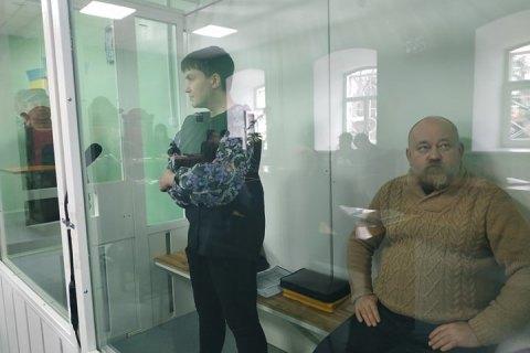 Подготовительное заседание по делу Савченко-Рубана назначено на 13 марта