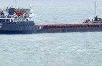 У Туреччині опізнали двох загиблих моряків з судна Arvin
