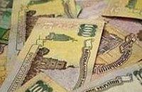 Руководитель днепропетровского филиала нанес ущерб своему банку на 2 млн грн