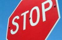 ГАИ приостановит движение автобусов через ж/д переезды, которые имеют технические недостатки