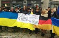 Українські посли теж за євроінтеграцію