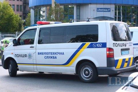 Поступили сообщения оминировании ТРЦ Украины ист. метро «Лыбидская»
