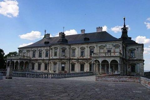 Підгорецький замок уперше з 1939 року відкрили для відвідувачів