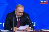 У НАТО відреагували на погрози Путіна спрямувати ракети на США