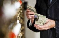 50 відтінків інвестпривабливості
