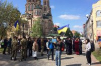 В Харькове активисты разогнали участников первомайского митинга