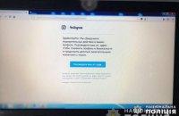 Киберполиция задержала преступников, блокировавших аккаунты в соцсетях за выкуп