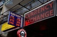 Нацбанк не пов'язує зміцнення гривні з майбутніми виборами