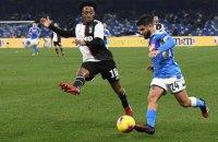 Убытки клубов Серии А могут составить 700 млн евро из-за недоигранного сезона