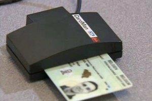 Несколько аргументов в пользу внедрения биометрических паспортов
