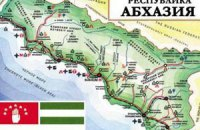Ніким не визнана Абхазія підтримала дії Росії щодо України