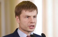 Нардеп Гончаренко вирішив балотуватися за мажоритаркою