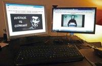 Anonymous запускає сайт