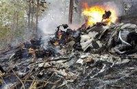 12 человек погибли в авиакатастрофе на Коста-Рике