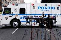 Посылки с бомбами в США: внутренний терроризм по политическим мотивам