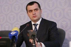 Захарченко попросил Януковича больше денег на милицию