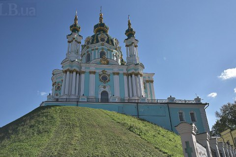 Об'єднавчий собор православних церков перенесено на грудень, - джерело