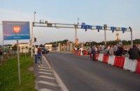 """Пункт пропуска """"Шегини"""" на границе с Польшей открыли для транспорта"""