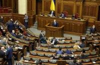 Нардепи ухвалили законопроєкт про активізацію діяльності наукових парків