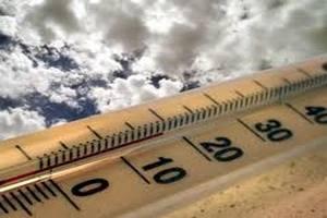Синоптики выпустили прогноз погоды на 2100 год