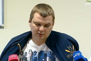 Відбулася судово-медична експертиза стосовно Булатова