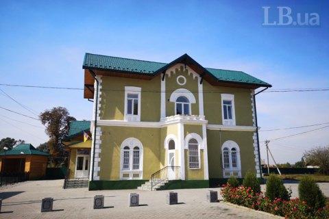 Родове село біля Чернівців