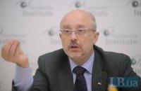 КГГА не выдавала разрешение на проведение акции русских националистов в Киеве