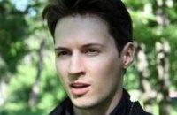 Иран завел уголовное дело на основателя Telegram