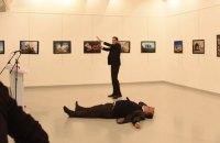 Турция обвинила Гюлена в организации убийства посла РФ