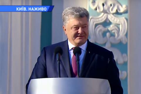 """Порошенко: """"Чи може називатися українською церква, де моляться за Кирила?"""""""