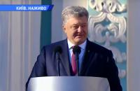"""Порошенко: """"Может ли называться украинской церковь, где молятся за Кирилла?"""""""