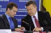 О визите Дмитрия Медведева и национальных интересах Украины