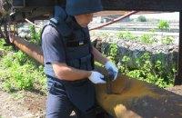 На території Слов'янської ТЕС знайшли мінометний снаряд
