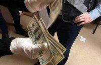 Начальник экоинспекции в Запорожской области задержан при получении $630 взятки
