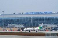 """Аэропорт """"Львов"""" сообщил о задержании двух турецких рейсов"""