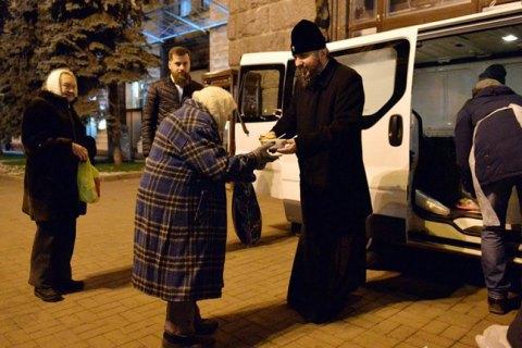 Церква (не) для бідних