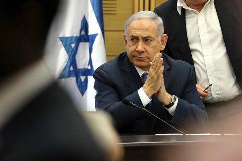 Прем'єру Ізраїлю пред'явили обвинувачення в корупції (оновлено)
