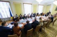 В Україні створять Центр правосуддя для дітей, які постраждали від сексуального насильства
