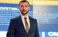 Сполучені Штати можуть змінити представника на Кримській платформі, - Никифоров