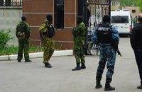 У Торезі викрали міліціонера, у Горлівці - мера, в Макіївці захопили СБУ