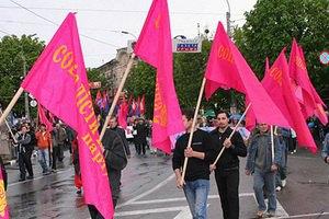 Социалисты прошли маршем по Крещатику