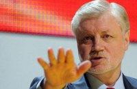 """У Держдумі запропонували забрати """"беркутівців"""" у Росію"""