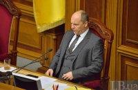 Парубий надеется на принятие госбюджета 22 декабря