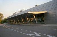 Порошенко предложил возобновить работу аэропорта в Мариуполе