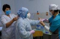 ВООЗ повідомила про новий антирекорд заражень коронавірусом у світі