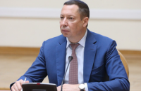 Банківська система України стає все більш прозорою та відкритою - очільник НБУ Шевченко
