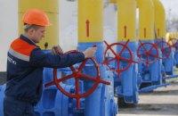 """""""Газпром"""" відмовився пропустити газ в Україну, - Міненерго Литви"""