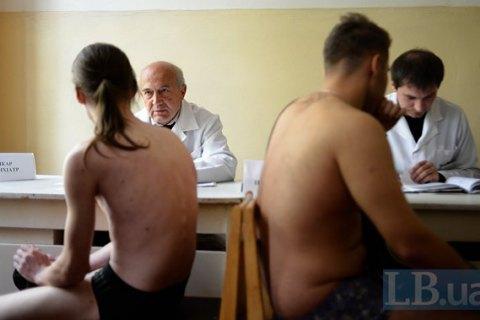 Военкомат Львовской области обнародовал список 15 тыс. уклонистов
