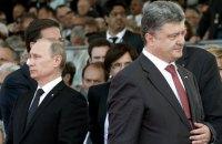 Порошенко рассказал о содержании разговора с Путиным