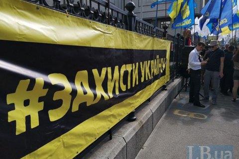 Біля Конституційного Суду збираються політики і активісти